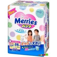 Трусики Merries 15 - 28 кг. XXL 26 шт.